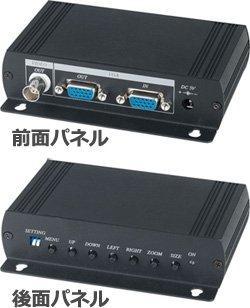 画像1: VGA対BNC同軸モニタ コンバータ