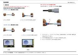 画像4: Swift Clean アダプタ/コネクタクリーナー(SC、ST、FC共通/LC、MU共通)